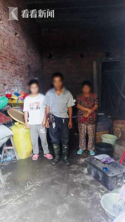 【哈希】_四川智障母女二人被八旬老人性侵,13岁的女儿已怀孕