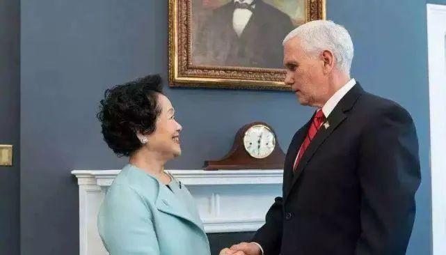 陈方安生与美国副总统彭斯会面