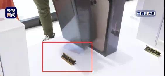 海南免税店火了:一台iPhone便宜2000多!