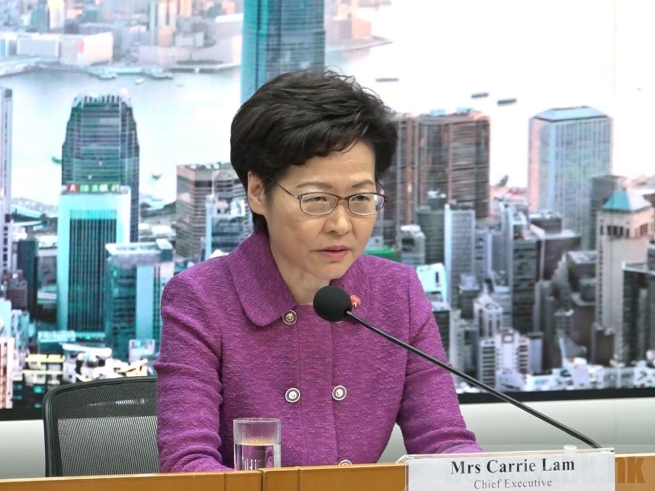 【网站收录情况】_一个月内通过国歌条例和香港国安法 林郑月娥:非常欣慰