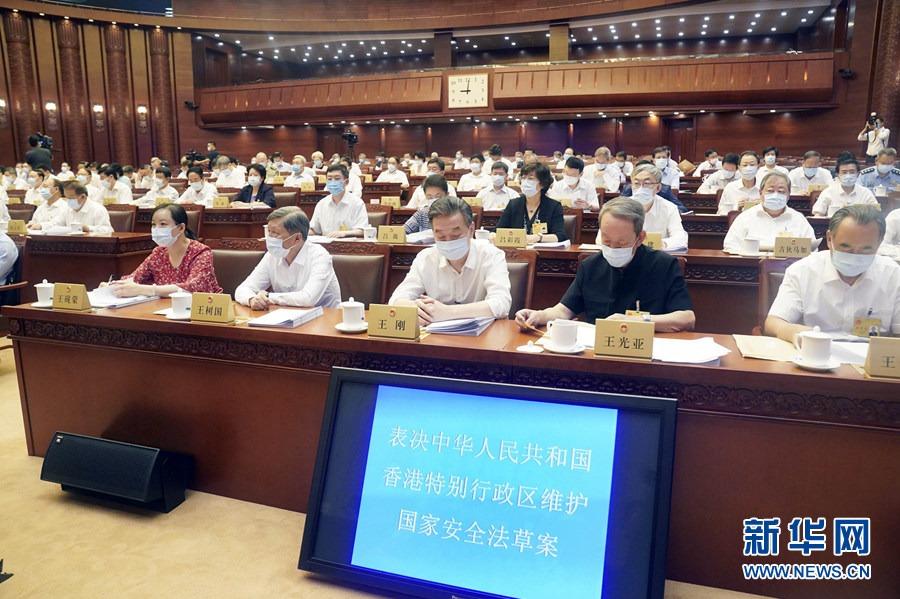 6月30日,十三届全国人大常委会第二十次会议在北京人民大会堂举行第二次全体会议,栗战书委员长主持。会议经表决,全票通过《中华人民共和国香港特别行政区维护国家安全法》。 新华社记者 刘卫兵 摄