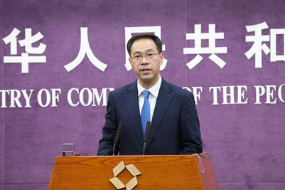 【百度优化大师】_商务部:坚决反对美单方面制裁香港 将出台政策支持特区发展