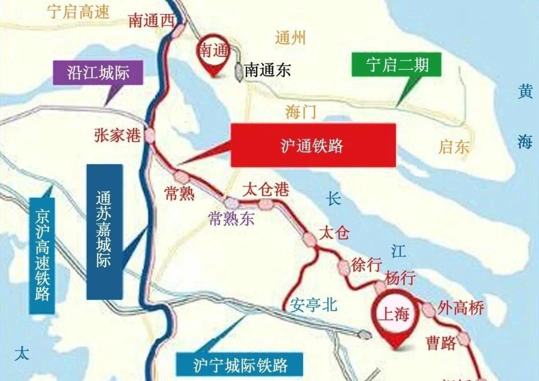 要知道苏中地区距离上海虽不足300公里,但一直没有直达的铁路,从前苏中人民到上海,必须在南京中转,麻烦不说,还很耗时。