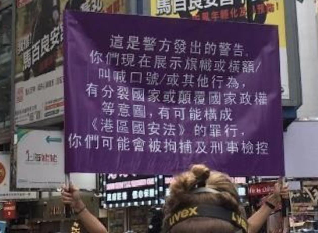 【新员工培训方案】_首举紫旗警告!香港铜锣湾爆发冲突 港警严正执法