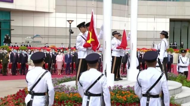 激动人心!香港回归纪念日升旗仪式全程视频来了