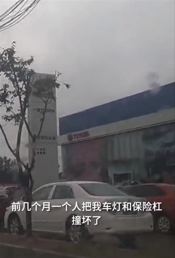 """4S店账单备注""""此客户媒体人物 爱贪便宜""""!车主看后要气炸"""