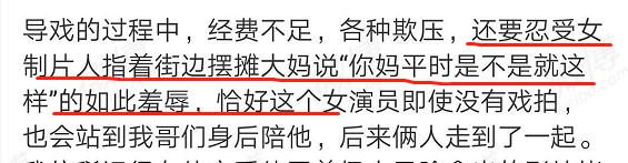 """""""金扫帚""""颁发后,导演胡波之死再被提及"""
