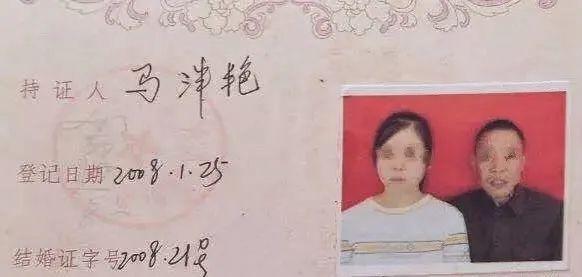 """【叶天冬】_""""有义务抚养被强奸生下的孩子吗?""""12岁童养媳被迫生子的悲剧人生"""