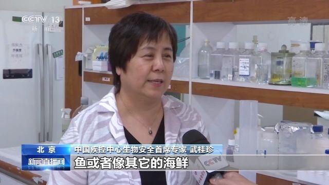【快猫网址咨询】_中国疾控中心:没有证据证明鱼类可感染新冠病毒