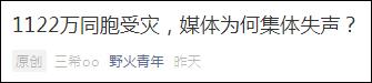 """【黑帽快猫网址技术】_被批无底线收割流量后,""""今夜九零后""""团队再度复活"""