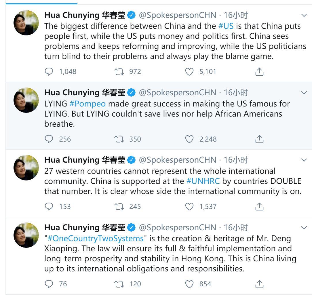 【百合快猫网址】_驳斥西方政客涉港言论,华春莹连发5推回击