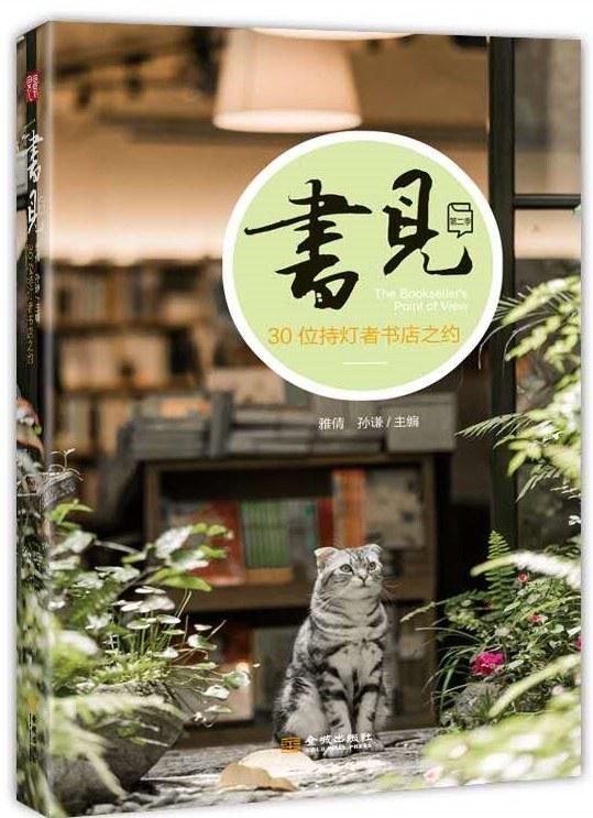 文化风向标(6.22-6.28)|日本导演给武汉人拍了部纪录片
