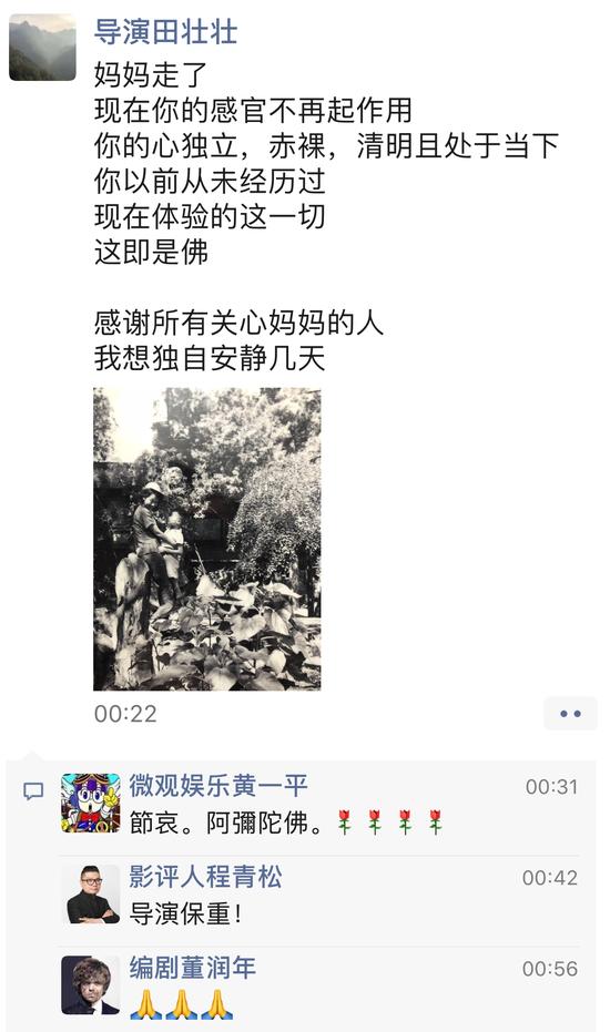 """著名电影表演艺术家、""""江姐""""于蓝逝世,享年99岁"""