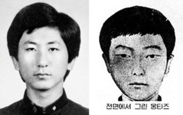 【谷歌pr】_《杀人回忆》原型案调查结果:李春宰杀14人 强奸9人