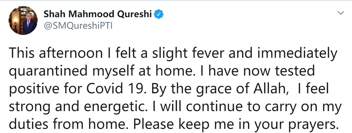 【厦门精品培训】_巴基斯坦外长确诊感染新冠病毒 此前还曾与王毅通电话