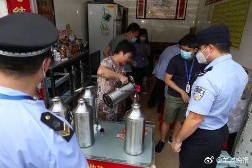因在凉茶中添加不明西药成分,广州11家凉茶店铺被警方查封