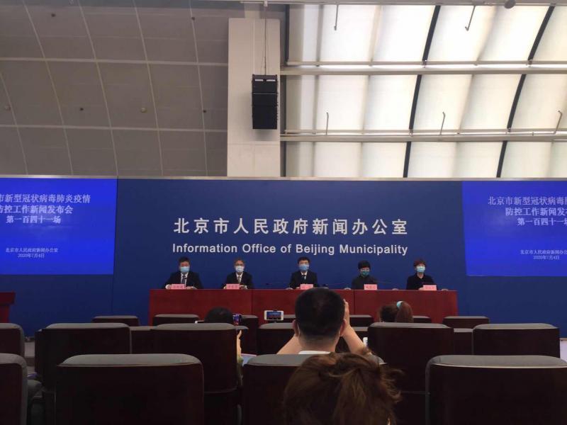 【猫头鹰刷新时间】_北京:中小微企业每招1名高校毕业生每月可获3000元补贴