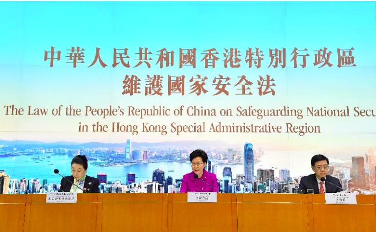 【怎么做网络推广】_林郑月娥:国家安全处长也会是维护国家安全委员会成员