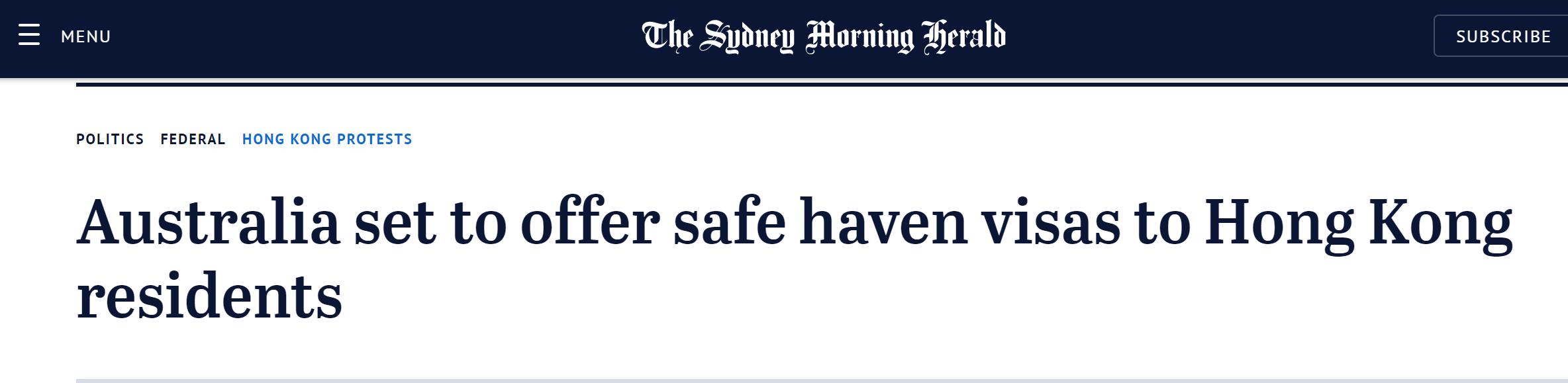 """【搜豆】_澳大利亚也学英国刷存在?莫里森声称将为港人提供""""安全港签证"""""""