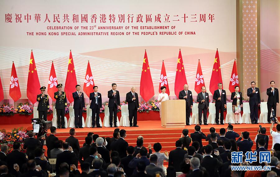 7月1日,香港特区政府在香港会议展览中心举行酒会,庆祝香港回归祖国23周年。 新华社记者 李钢 摄