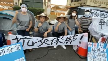 国民党议员静坐抗议:帐篷睡袋已到位 或将绝食