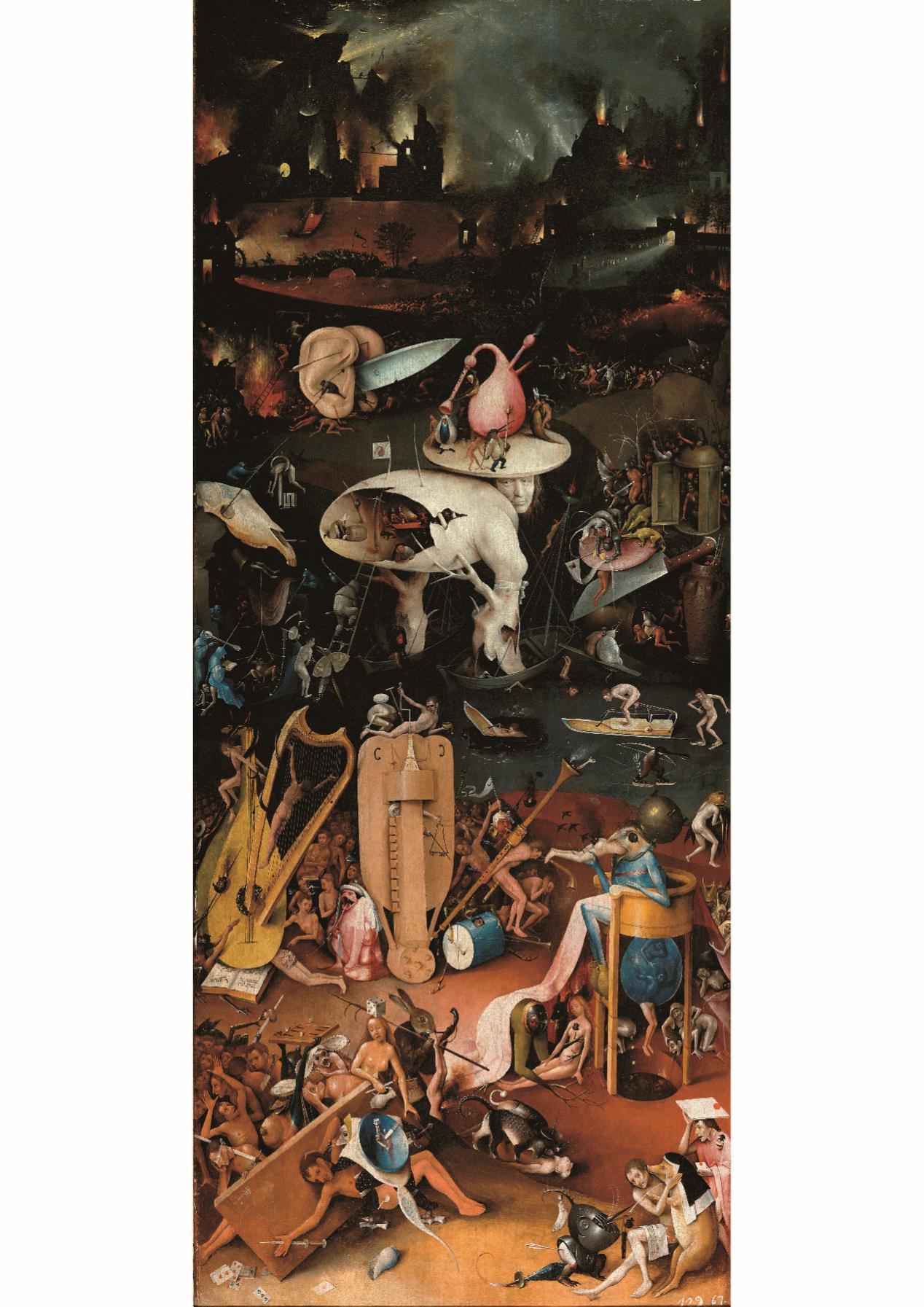 """《快乐之园》三联画右侧画面局部 图源:""""欧洲文艺复兴大师""""书系之《博斯》"""