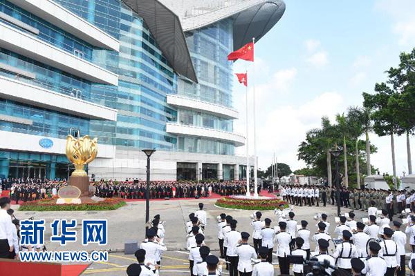 7月1日,香港特区政府在金紫荆广场举行升旗仪式,庆祝香港回归祖国21周年。 新华社记者秦晴摄