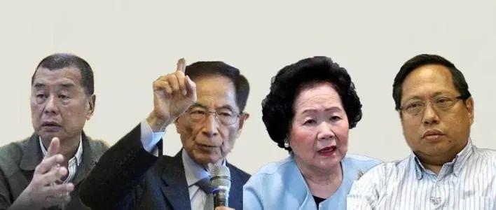 """""""祸港头目""""黎智英、李柱铭、陈方安生、何俊仁(图源:网络)"""