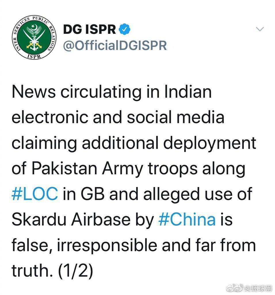 【google网站推广】_印媒称中国在巴基斯坦部署军队 巴军方辟谣