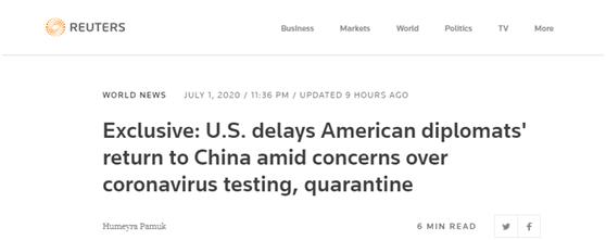 【飞鸟排名】_外媒:美国推迟外交官返回中国行程