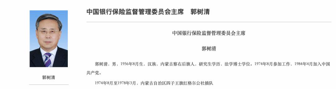 【google 快猫网址】_十八大后,进京履新的原省长们现任何职?