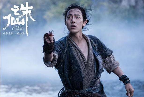 第11届金扫帚奖揭晓:肖战获最令人失望男演员