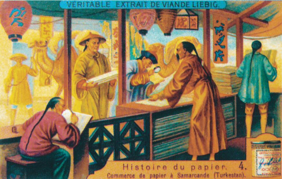 公元 700 年的中国纸贩。