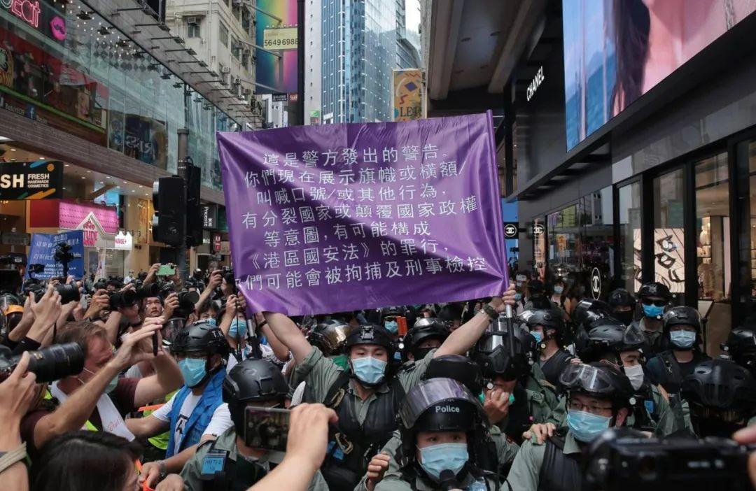 【百度关键词点击软件】_香港国安法生效,有人还想垂死一搏