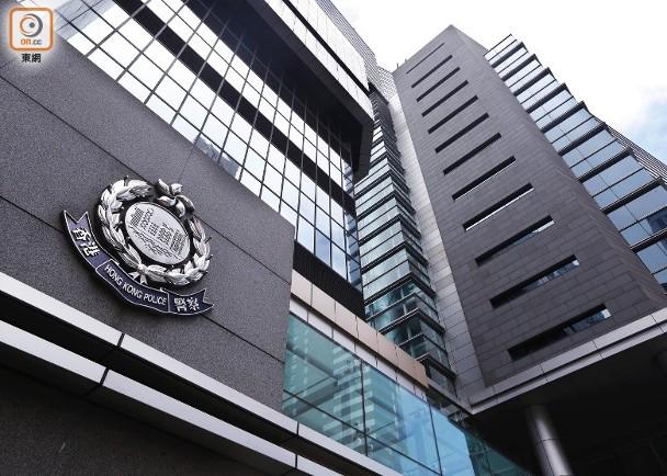 【当当网尾品汇】_香港保安局:香港警方已成立国家安全处 警务处副处长任主管
