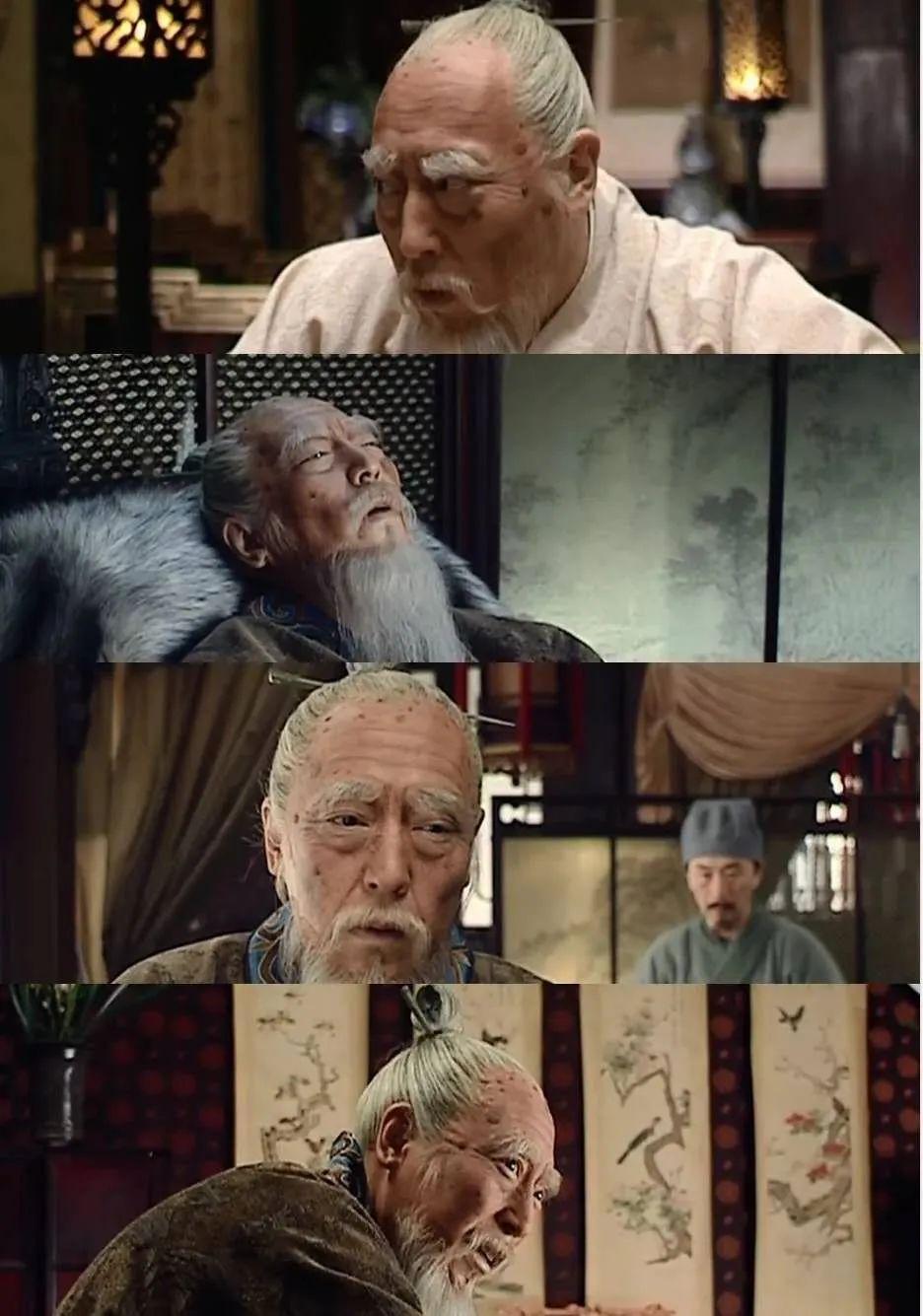 倪大红饰严嵩 《大明王朝1566》