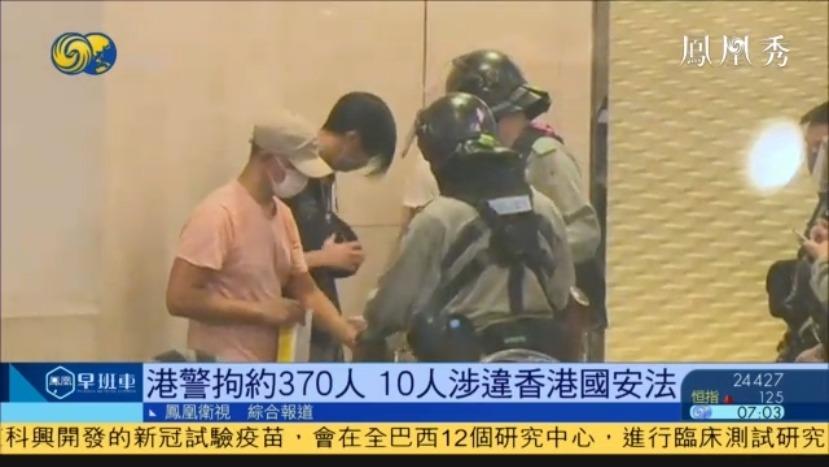 现场| 香港暴徒撬路砖叫口号被拘约370人,7港警被尖刀袭击送院
