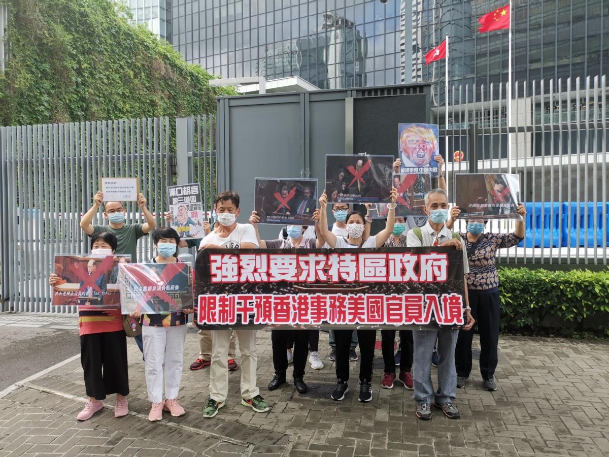 【搜索引擎优化】_香港市民请愿 要求特区政府限制干预香港事务的美国官员入境