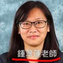 """【云币网】_""""黄师""""毕业照做手势煽动诉求 家长怒斥:有违师德"""