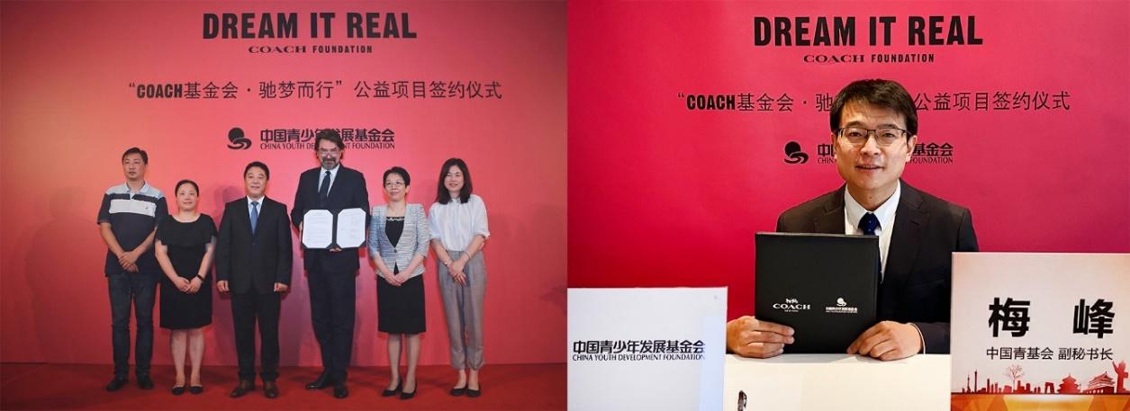 Coach再度携手中国青基会启动高校公益创新项目