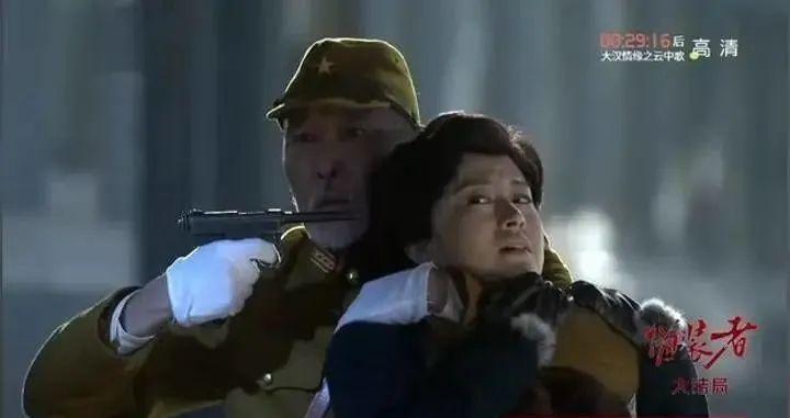 电视剧《伪装者》