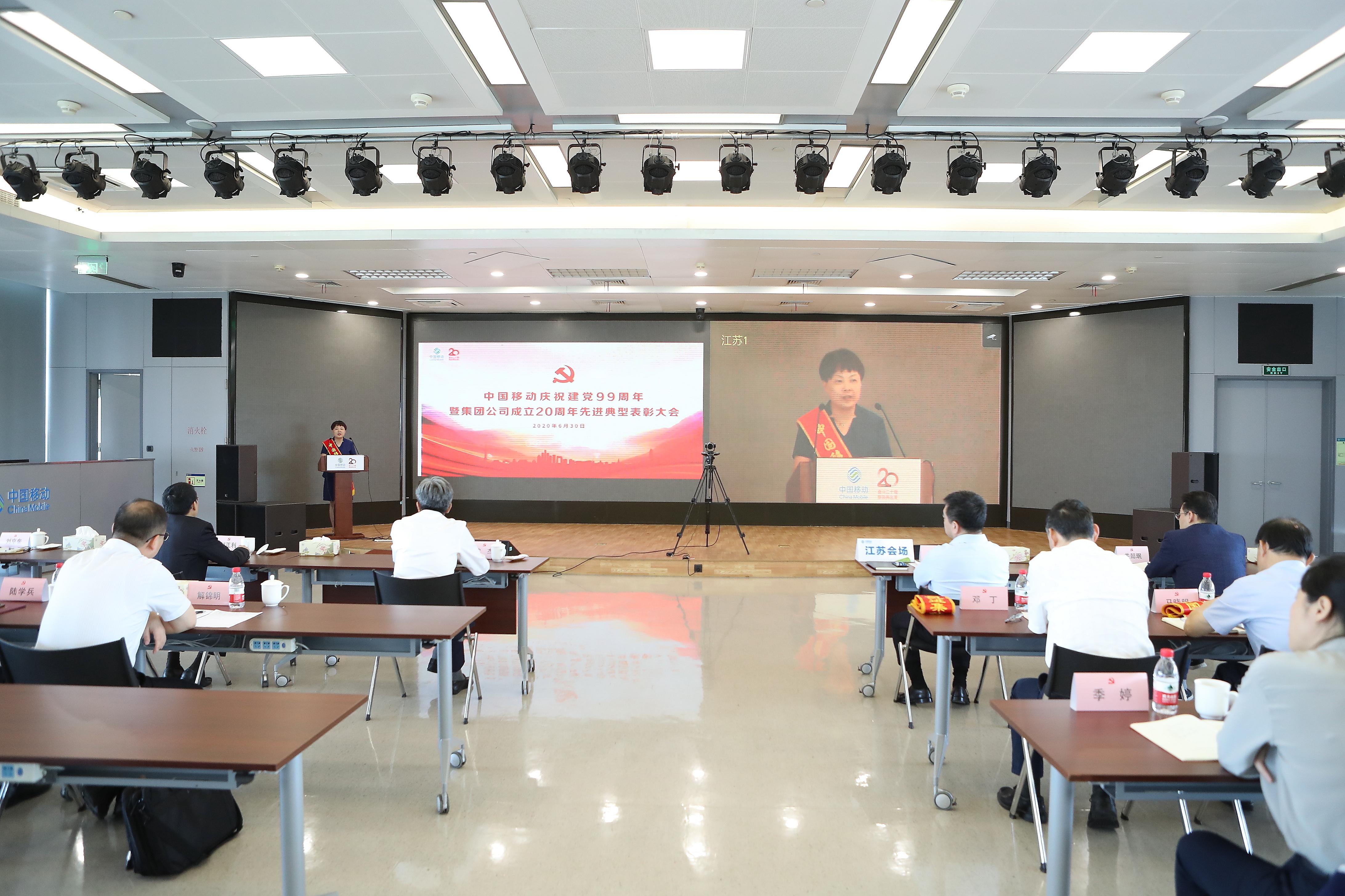 6月30日,陈姗姗在中国移动庆祝建党99周年暨集团公司成立20周年先进典型表彰大会上作事迹报告。