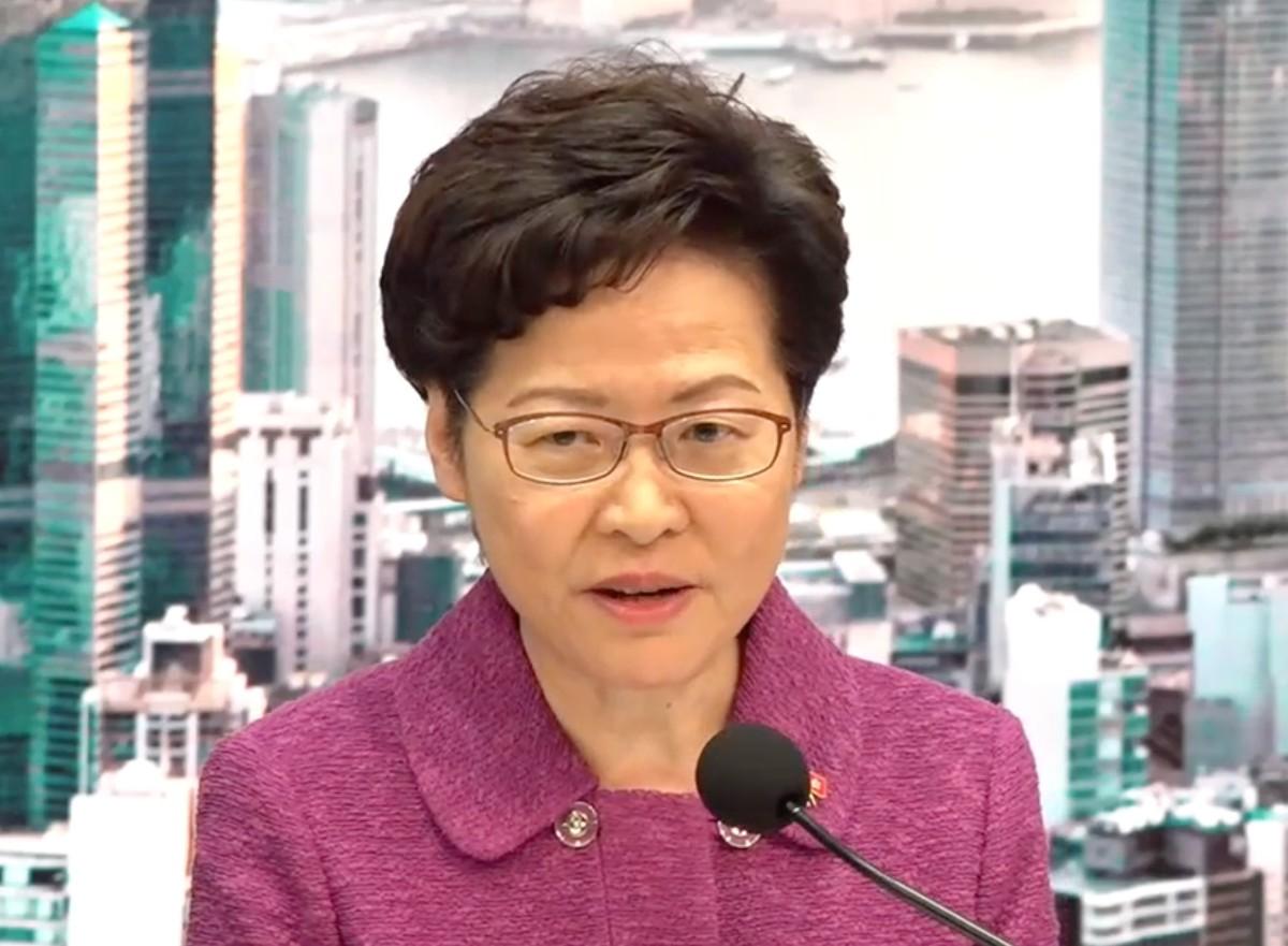【百度排名】_林郑月娥首次披露:香港国家安全处已成立