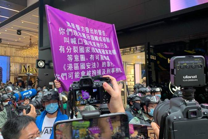 香港警方出示紫旗。(图片来源:港媒)