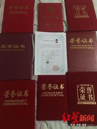 李庆恒取得的荣誉证书