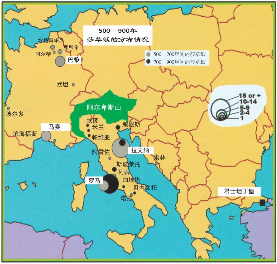 公元500-900年,莎草纸在欧洲的分布情况。
