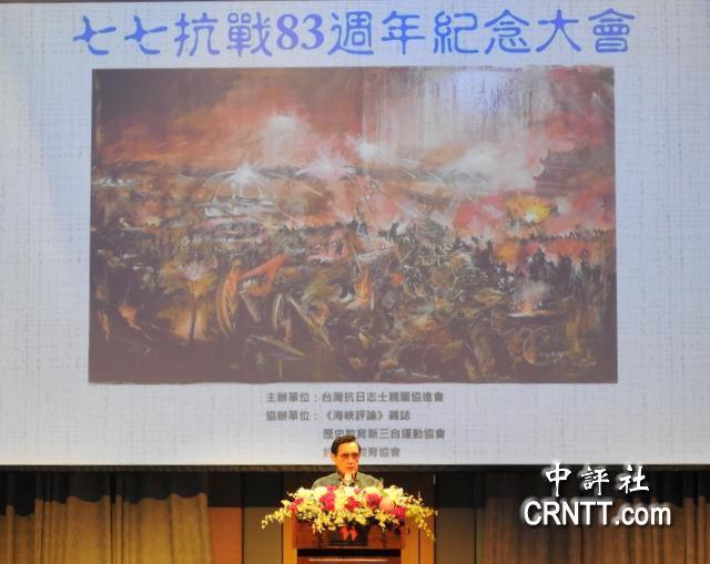 【快猫网址顾问服务】_马英九出席抗战纪念大会:基于民族大义 非骂李登辉不可