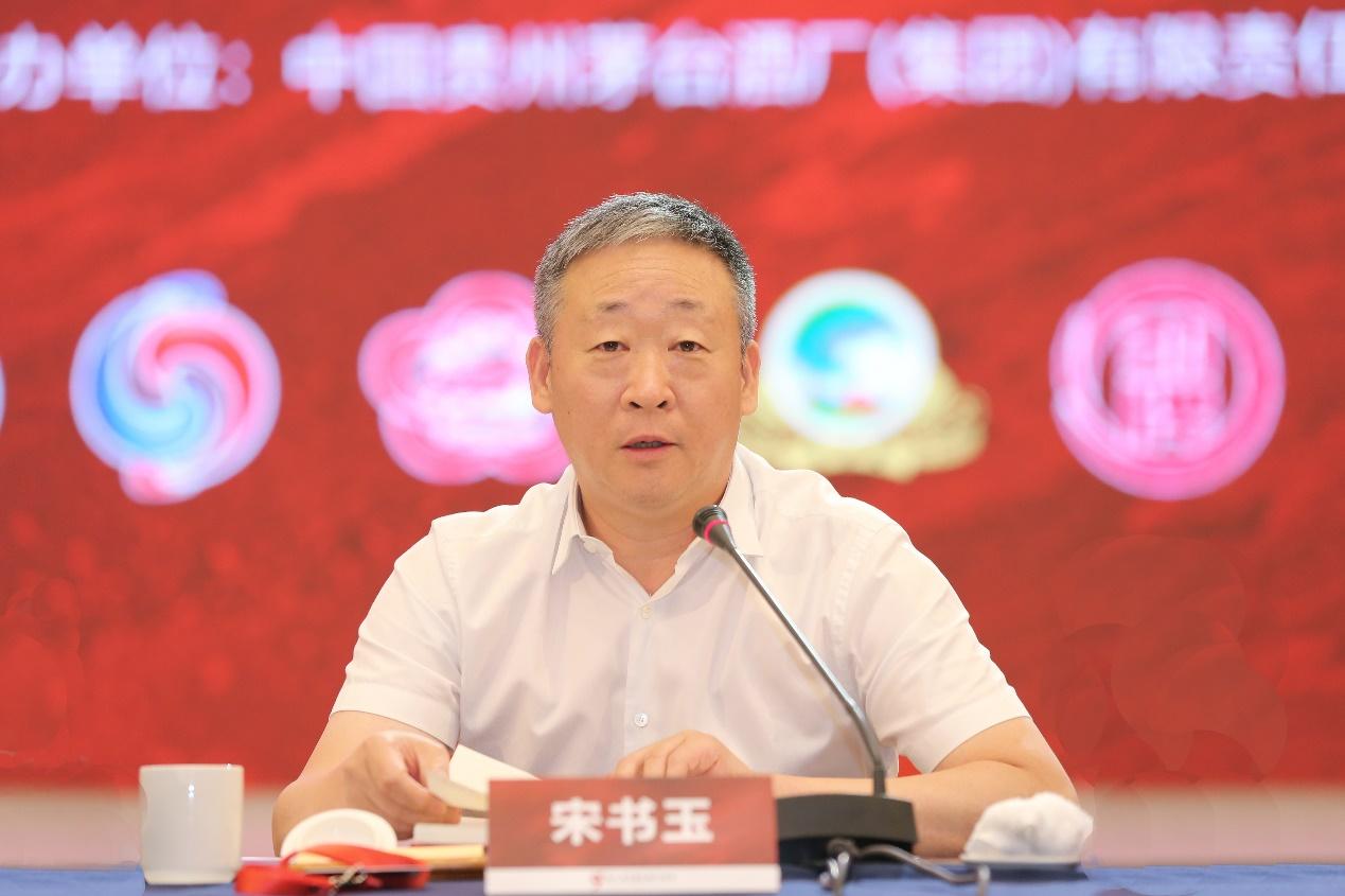 张崇和:保持高质量发展 做好中国酒名扬海内外