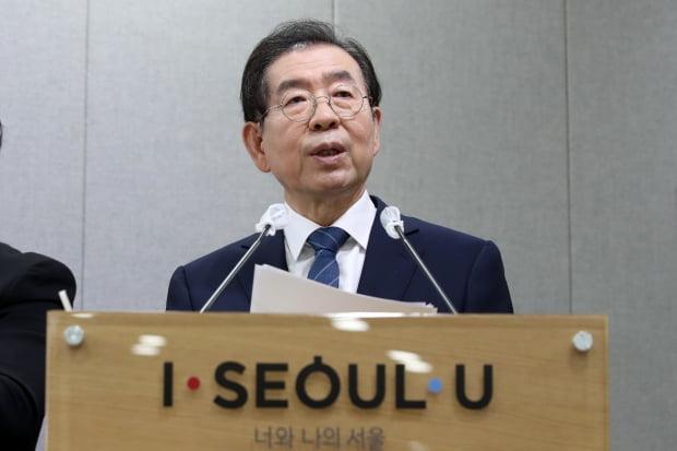 【23励志网】_揪心!韩国首尔市长失联 女儿称其留下疑似遗言