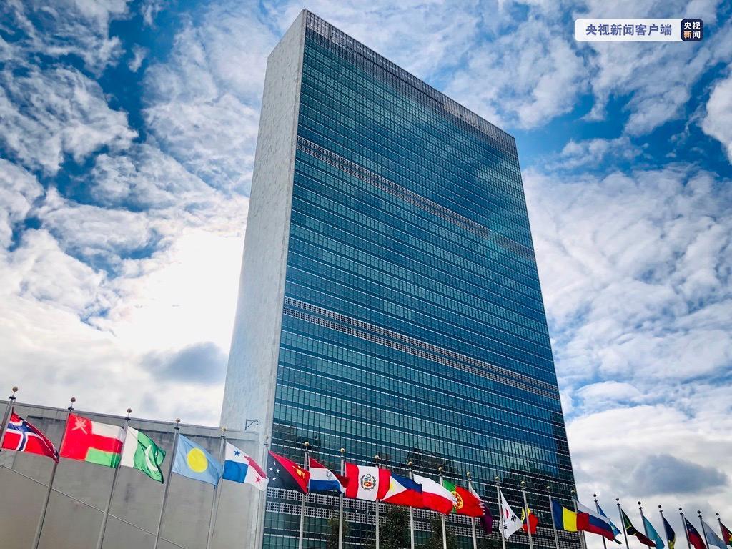【社旗网】_美国递交通知退出世卫 联合国:要看会费交完没